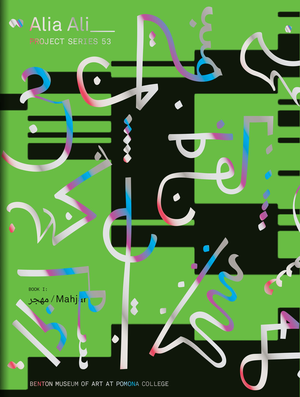 Catalogue cover for Alia Ali's exhibition with glossed Arabic writing on green and black design